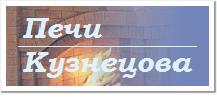 Основной сайт Кузнецова И.В.